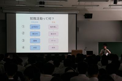 tokubetsu2.jpg