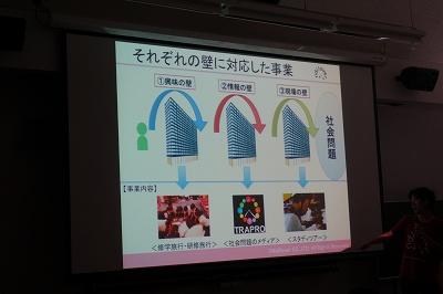 2015tokubetu33.jpg