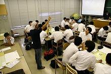 tokubetukougi0258.jpg